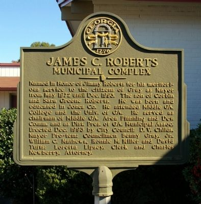 James C. Roberts Municipal Complex Marker image. Click for full size.