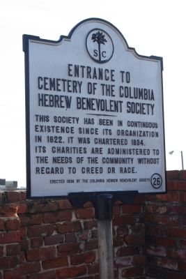 Entrance to Cemetery of the Columbia Hebrew Benevolent Society Marker image. Click for full size.