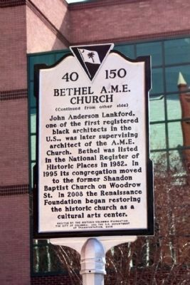 Bethel A.M.E. Church Marker, reverse side image. Click for full size.