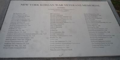 New York Korean War Veterans Memorial Donors Plaque image. Click for full size.