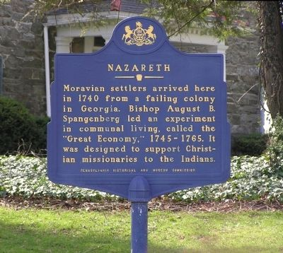 Nazareth Marker image. Click for full size.