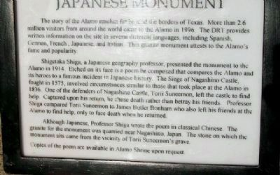 Background on Japanese Monument Photo, Click for full size