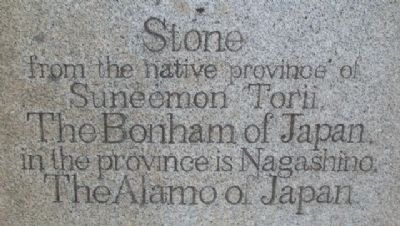 Japanese Monument Stone image. Click for full size.