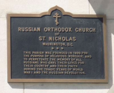 Russian Orthodox Church of St. Nicholas Marker image. Click for full size.
