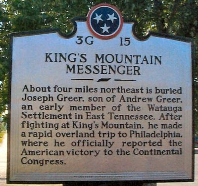 Kings Mountain Messenger Marker Photo, Click for full size