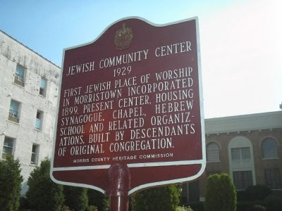 Jewish Community Center Marker image. Click for full size.