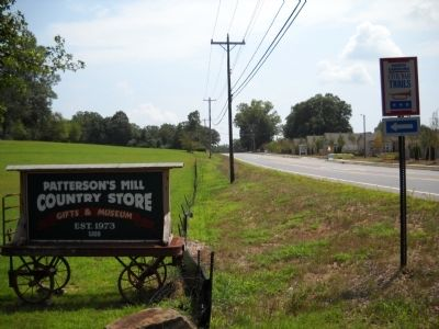 Patterson's Mill Country Store image. Click for full size.