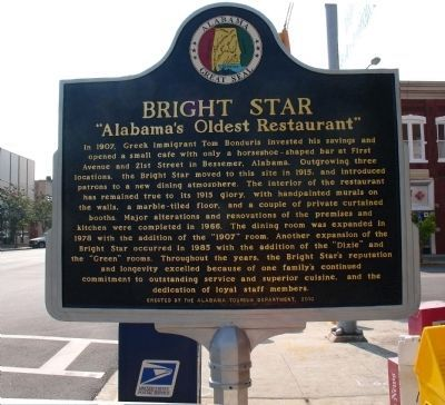 Bright Star Marker image. Click for full size.