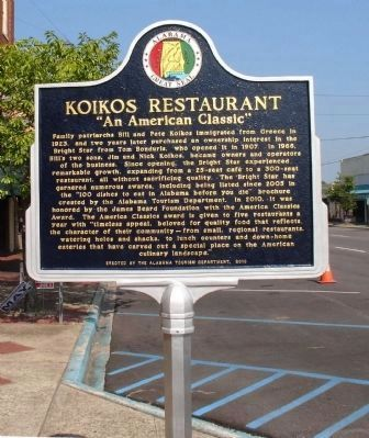 Koikos Marker image, Click for more information