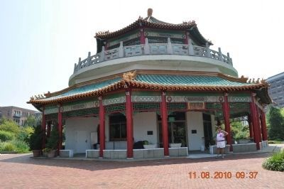 Pagoda & Oriental Garden image. Click for full size.