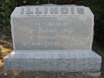 Illinois 84th Infantry Marker image. Click for full size.