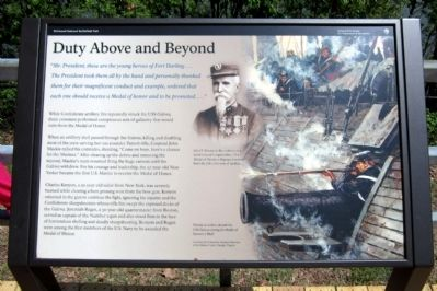 Duty Above and Beyond Marker image. Click for full size.