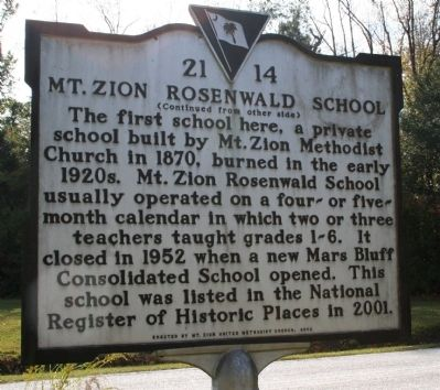 Mt. Zion Rosenwald School Marker (reverse) image. Click for full size.