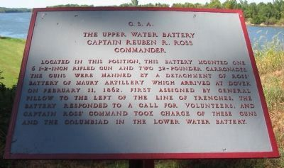 The Upper Water Battery Marker image. Click for full size.
