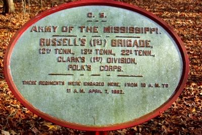 Russel's Brigade Marker image. Click for full size.