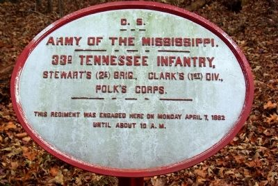 33rd Tennessee Infantry Marker image. Click for full size.