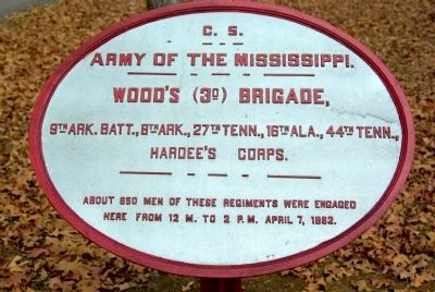 Wood's Brigade Marker image. Click for full size.