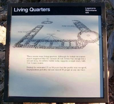 Living Quarters Marker image. Click for full size.