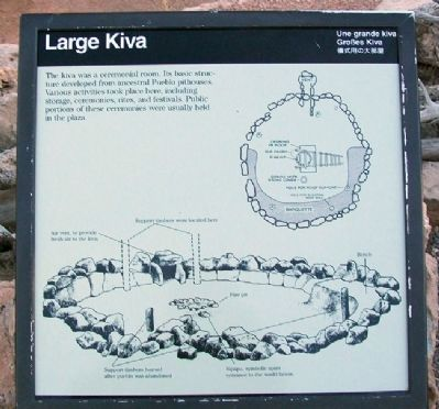 Large Kiva Marker image. Click for full size.