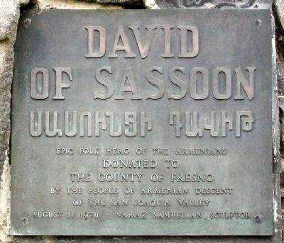 David of Sassoon Marker image. Click for full size.