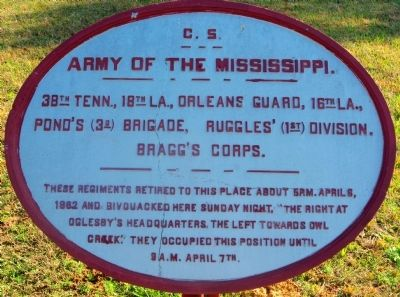 38th TN, 18th LA, Orleans Guard, 16th LA Marker image. Click for full size.