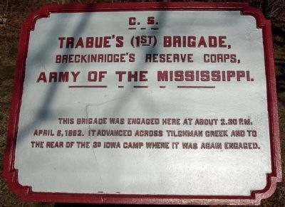 Trabue's Brigade Marker image. Click for full size.