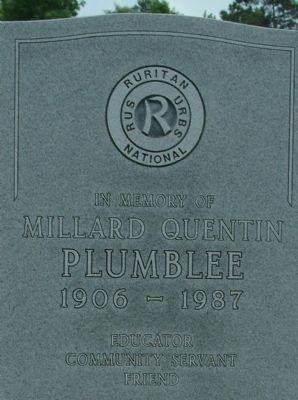 Millard Quentin Plumblee Memorial image. Click for full size.