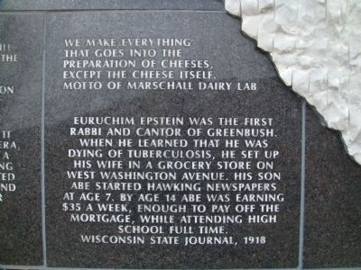 Closeup of Northeast Side of Spirit of Greenbush image. Click for full size.