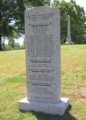 Texas Memorial image. Click for full size.