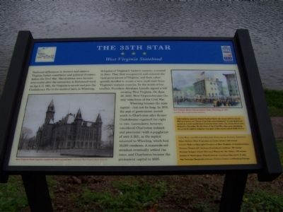 The 35th Star Marker image. Click for full size.