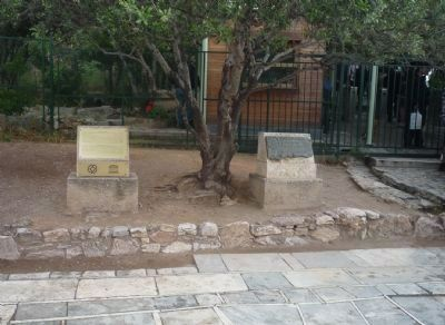 The UNESCO marker seen with a local marker erected in1983 near the Acropolis visitors' entrance image. Click for full size.