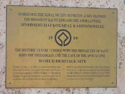 The Historic Centre (Chorá) World Heritage Site Marker image. Click for full size.