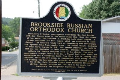 Brookside's Unique Heritage / Brookside Russian Orthodox Church Marker (Side B) Photo, Click for full size