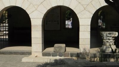 Church of Heptapegon Marker<br> - visible in the shade behind the middle arch Photo, Click for full size
