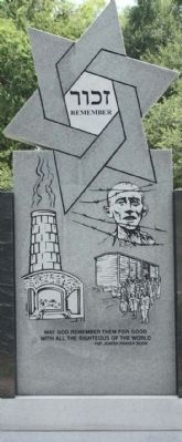 The Columbia Holocaust Memorial Monument Rear Center image. Click for full size.