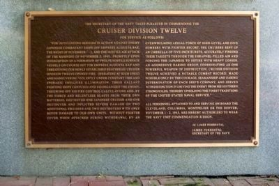 USS Columbia CL-56 Memorial, lower plaque Cruiser Division Twelve Photo, Click for full size