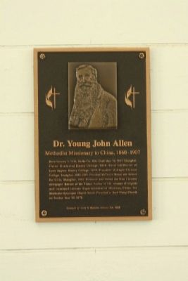 Dr. Young John Allen Tribute, inside image. Click for full size.