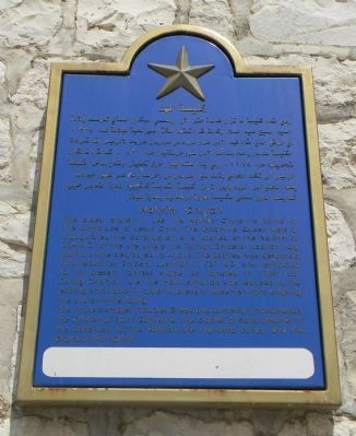 Nativity Church Marker Photo, Click for full size