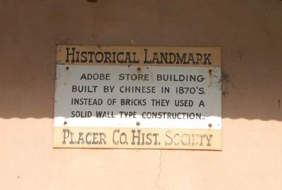 Adobe Store Building Marker image. Click for full size.