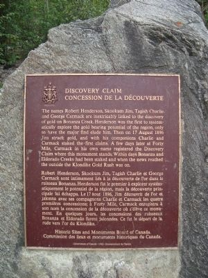 Discovery Claim Marker image. Click for full size.
