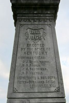 Perryville Confederate Memorial (rear) image. Click for full size.