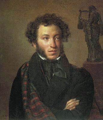 Aleksandr (Sergeyevich) Pushkin Photo, Click for full size