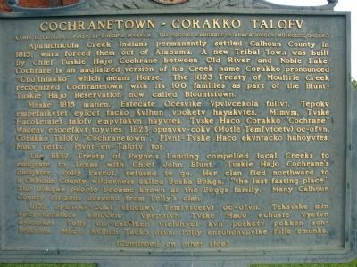 Cochranetown - Corakko Talofv Marker - Front Side Close-up image. Click for full size.
