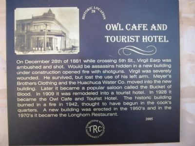 Owl Cafe and Tourist Hotel Marker image. Click for full size.