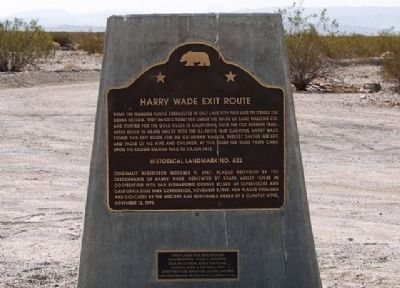 Harry Wade Exit Route Marker image. Click for full size.