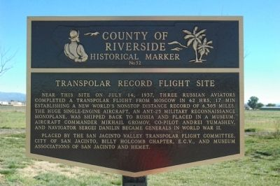 Transpolar Record Flight Site Marker image. Click for full size.