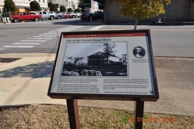 Site of the Corinth House Hotel Marker image. Click for full size.