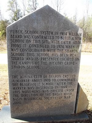 Blairsville Schools Marker Reverse image. Click for full size.