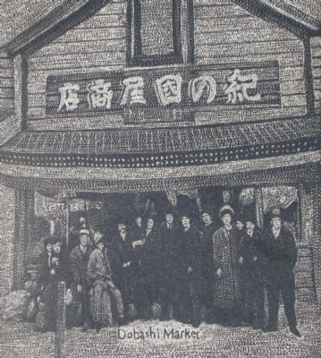 Detail from the Dobashi Market Marker image. Click for full size.