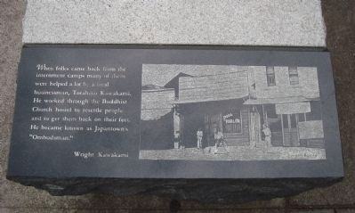 Kawakami Building Marker image. Click for full size.